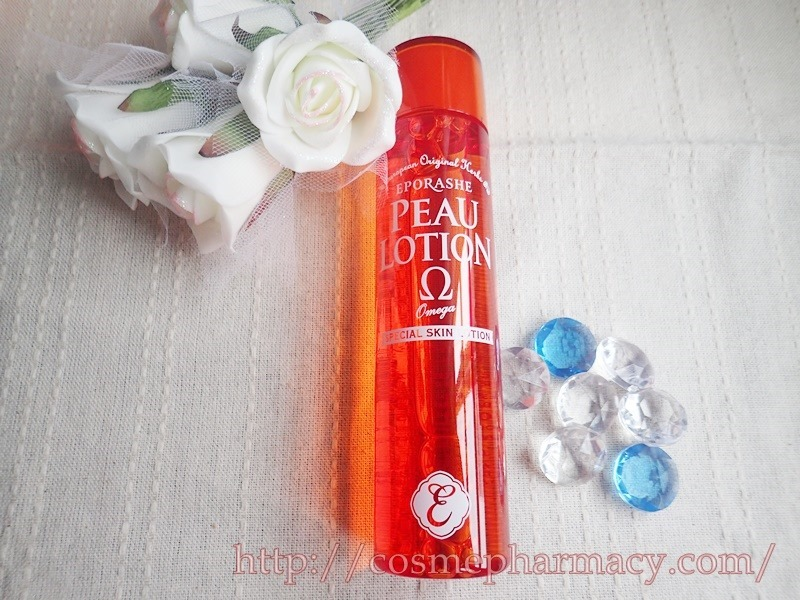 「ピューローションオメガ」リンパの流れを良くしてうるおいを届ける化粧水