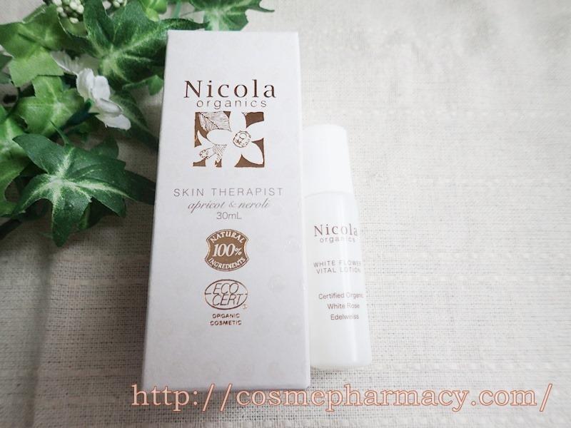 NICOLA organics