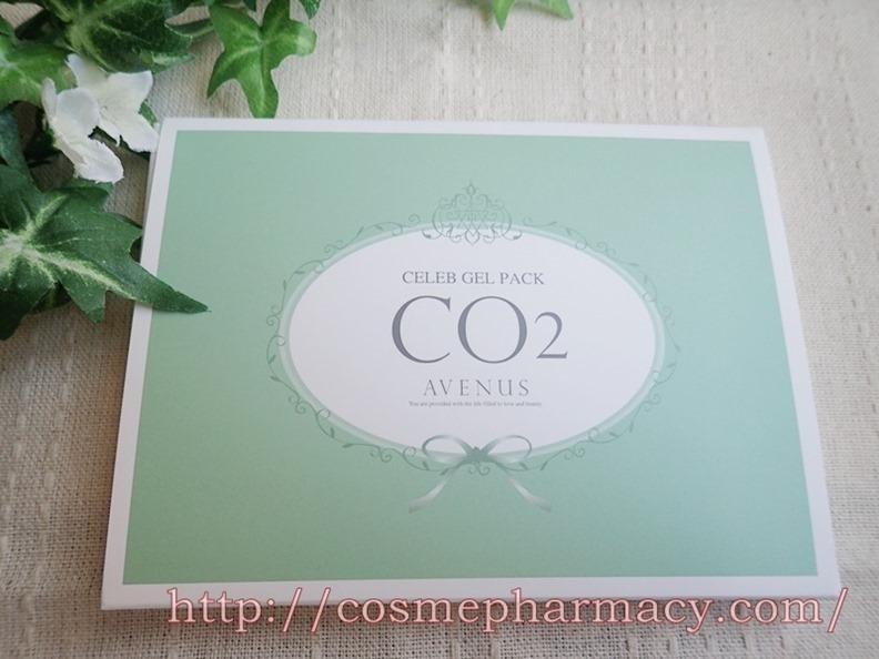 「アヴィナス セレブジェルパック」炭酸ガスパックでお肌の有酸素運動を。