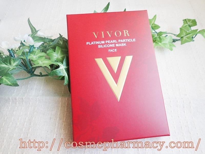 VIVOR(ヴィヴォア)3Dマスク