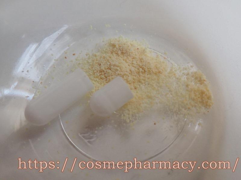 ライラック乳酸菌オリゴプラスカプセル