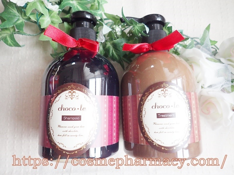 「チョコレシャンプー&トリートメント」チョコレートの香りに包まれて幸せなバスタイムを。