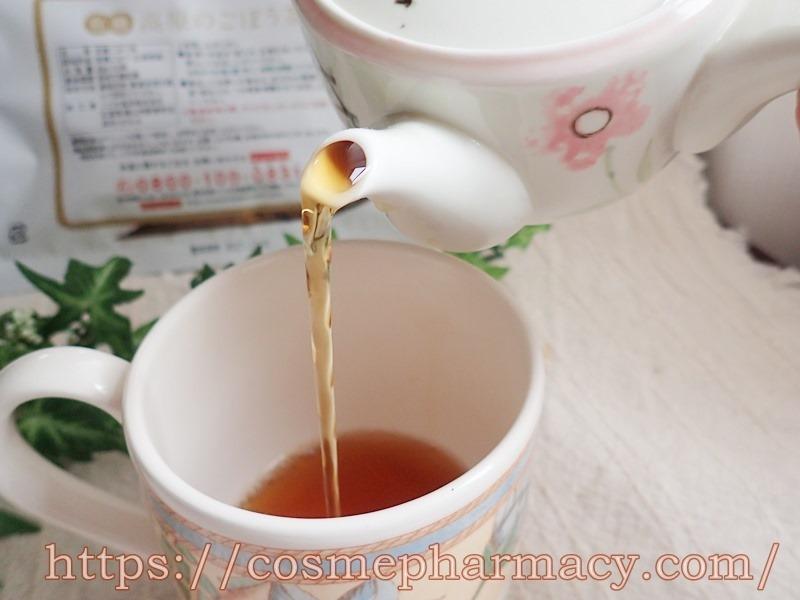 有機 高原のごぼう茶