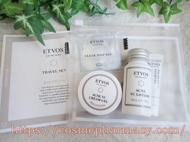「ETVOSバランシングライン」正しいニキビケアで美肌を目指す