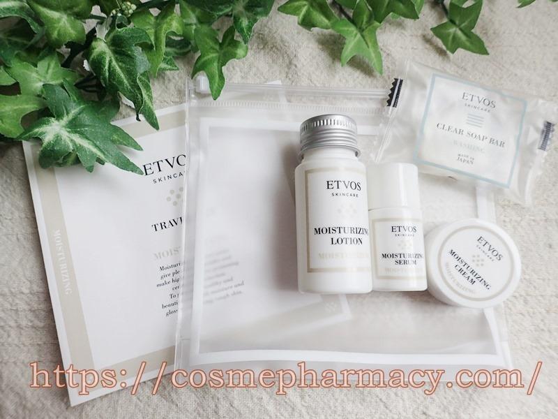 「ETVOSモイスチャーライン」セラミドの補給に特化した乾燥肌のためのスキンケア