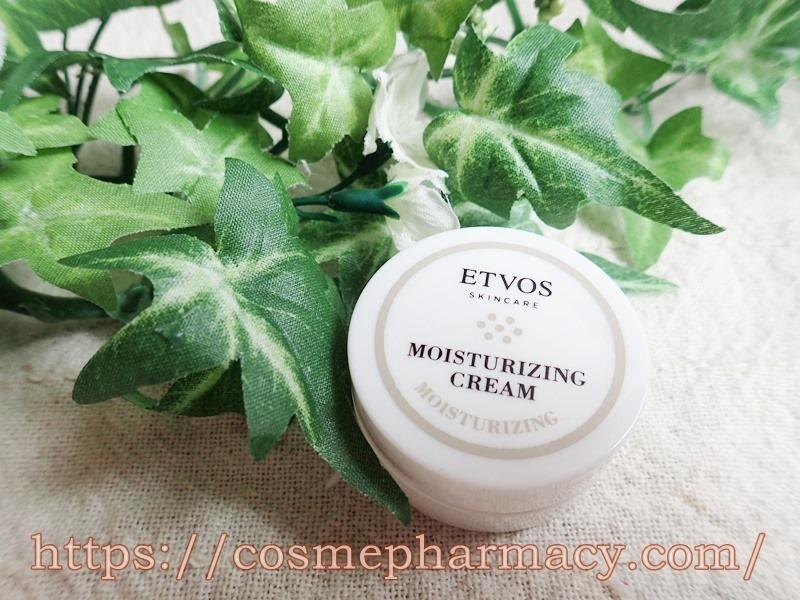 ETVOSモイスチャライジングクリーム