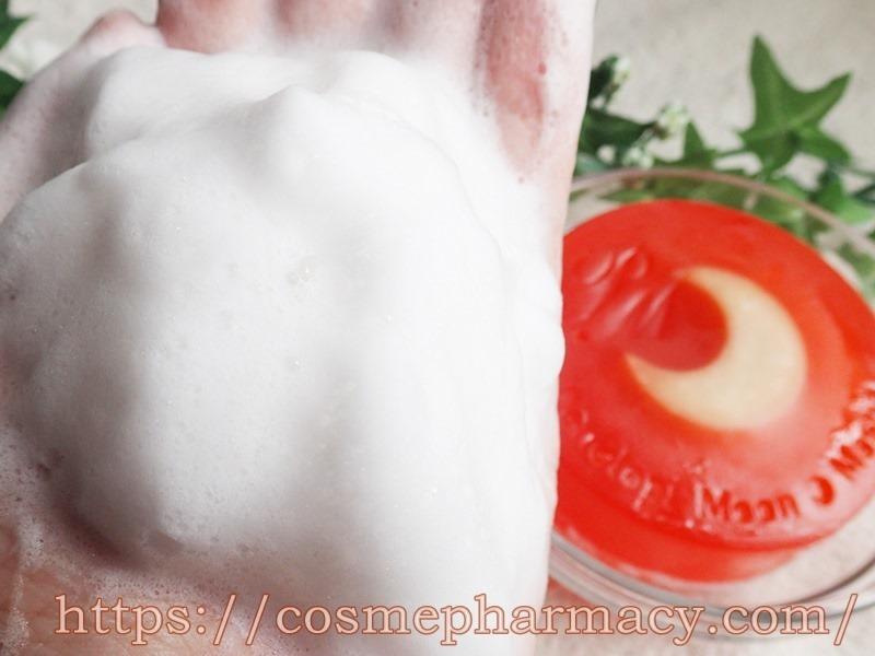 「ペネロピムーン マーシャ」揺らぎやすいお肌を和漢の泡で優しく洗う洗顔石鹸