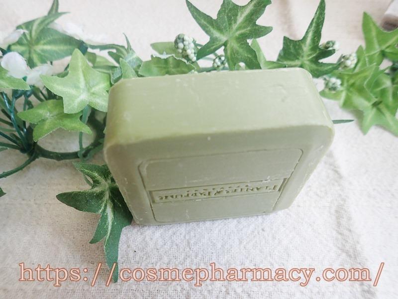 Plantes&Parfums アルガンオイルソープ