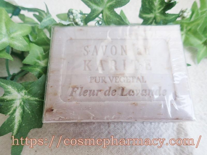 Plantes&Parfums シアバターソープ