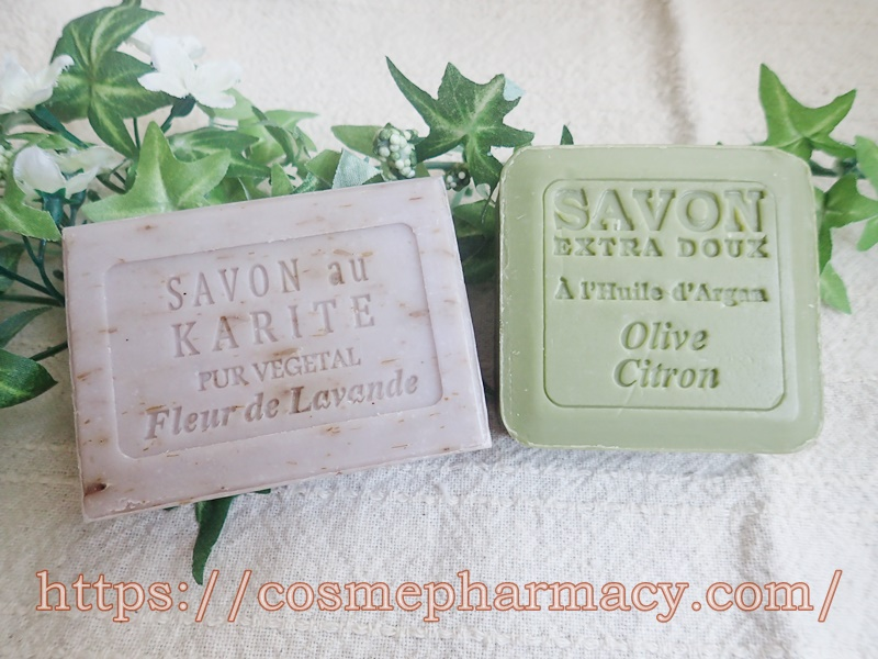 「Plantes&Parfums シアバターソープ/アルガンオイルソープ」優しい香りとしっとりした洗い心地のボディ用固形石けん