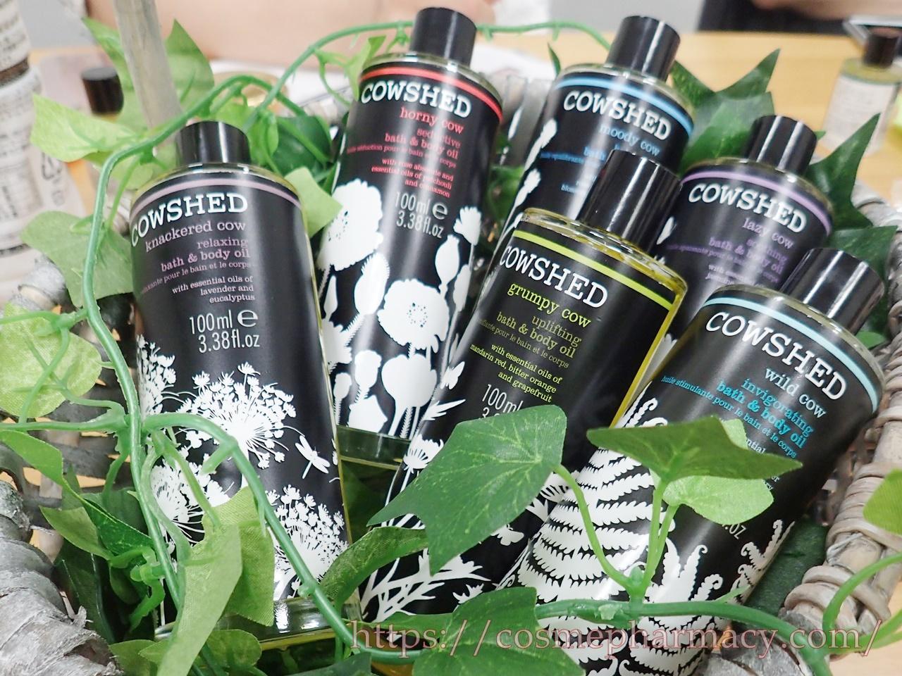 カウシェッド「バス&ボディオイル」の香りの比較口コミからプチギフトに最適なバスソルトの作り方まで。
