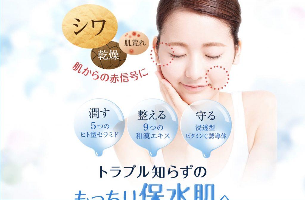 ピオリナ モイストジェルクリームの口コミ!本当にトラブル肌は保水肌になるの?
